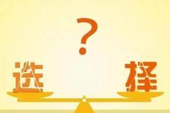 """北青报:电商平台""""二选一""""问题该有权威认定了"""
