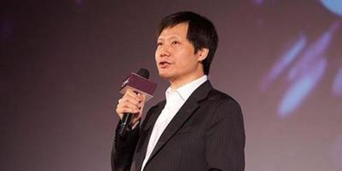第六届世界互联网大会 小米CEO雷军现身乌镇