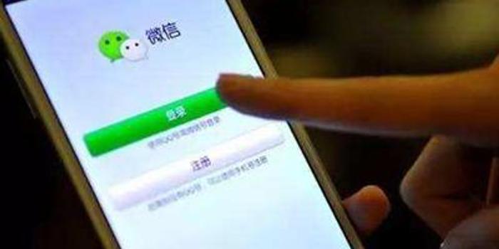 微信借钱通过语音确认仍被骗 电信诈骗又出新套路