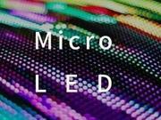 传苹果在Micro LED技术上获突破 最快后年推相关产品
