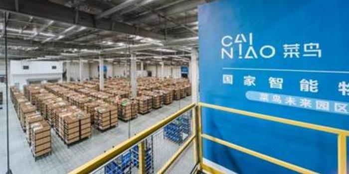 阿里菜鸟物流服务实现收入47.59亿元 同比增长48%