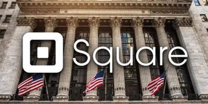 Square第三季度營收12.7億美元 凈利同比增50%