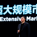 聯想劉軍:希望3年內智能物聯轉型收入達總營收25%