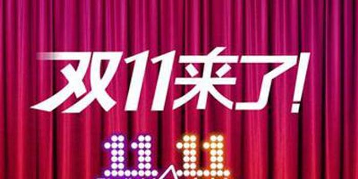 """京东诉天猫""""二选一"""" 背后是否涉嫌垄断竞争?"""