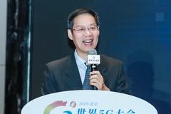 院士尹浩:5G标准还未完善 网络建设不能急于求成