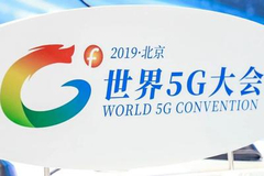 """通信界五位院士话5G:探索5G""""杀手级""""应用领域"""