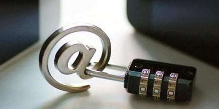 保护个人信息安全 重在加大惩戒力度