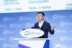 腾讯马斌:人口红利需转向数据红利 车载微信很快发布