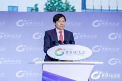 雷军:小米将建设5G未来工厂 手机年产能100万台
