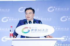 京东周伯文:可信赖的AI是智能经济未来十年新原点