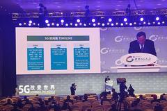 中国广电董事长:广电5G将在2020年正式商用