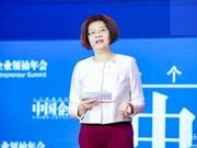 当当网CEO俞渝:当当绝不浪费一场危机