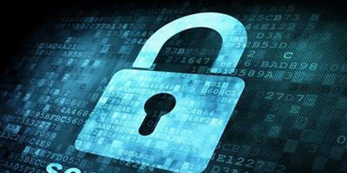 央行李偉:數據加速聚集到少數巨頭 信息安全風險加大