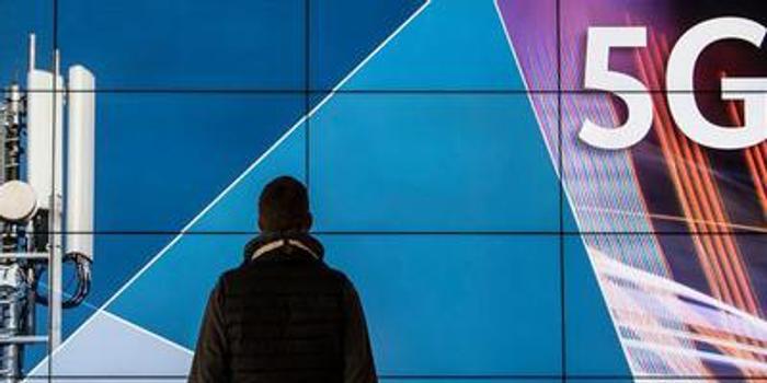 歐洲最大5G工業應用研究項目在德國啟動