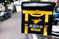 武汉警方通报外卖员持刀伤人:受伤男子已无生命体征