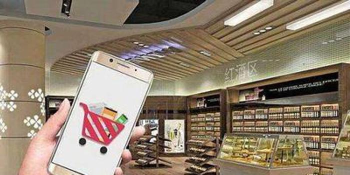 新零售重構人貨場 誰將跑通數字資產商場新模式?