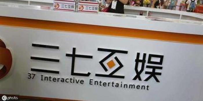 三七互娛2019年股價翻倍 李逸飛:好公司估值在恢復