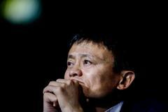 蚂蚁集团招股书:马云将捐出6.1亿股蚂蚁股份做公益