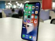 专家称FBI有能力解锁嫌疑人iPhone 无需苹果提供帮助