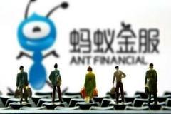 据悉蚂蚁金服就重启IPO计划正与投行进行洽谈