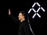 贾跃亭:祝贺特斯拉市值创纪录 汽车产业迎来变革拐点