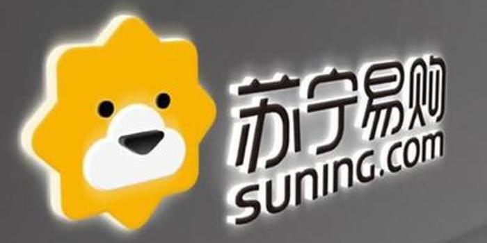 苏宁易购发布9项举措:口罩等商品两个月免收平台佣金