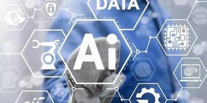 美媒:人工智能助力人类抗击疫情