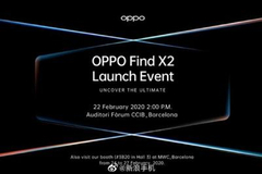 OPPO将如期参加MWC2020