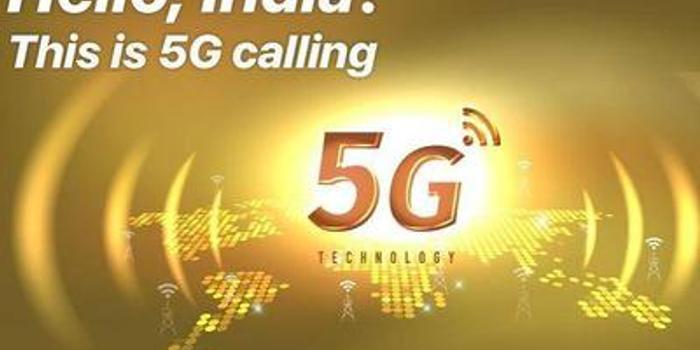印度的5G焦虑