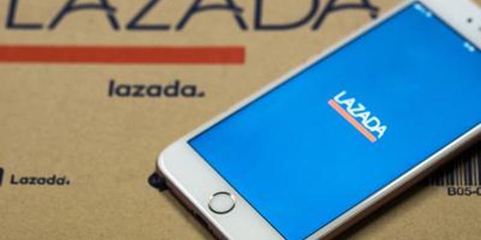 阿里巴巴东南亚电商平台Lazada订单同比增幅达97%