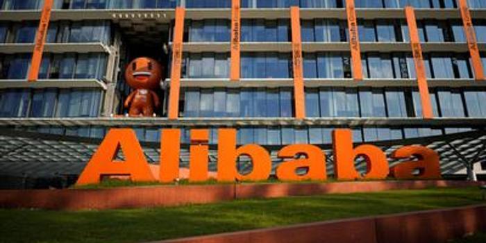 阿里巴巴第三财季营收1614亿元 同比增长38%