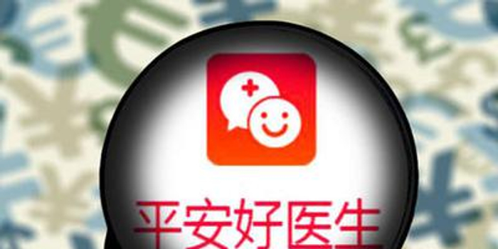 平安好医生王涛:中国互联网医疗的瓶颈正逐渐打开