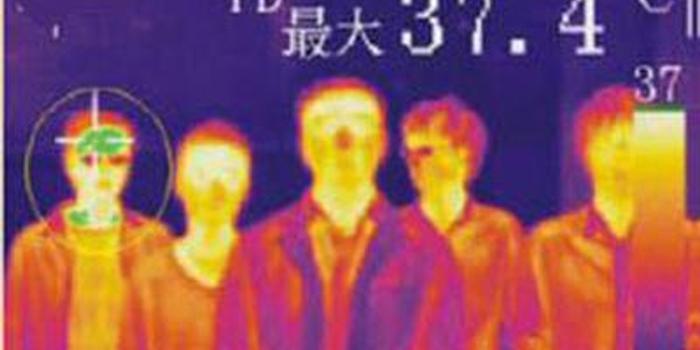 卫健委回应红外热成像体温仪能否测温准确