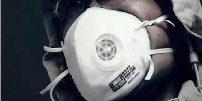 戴呼吸阀口罩对周围人群造成风险?中国疾控专家回应