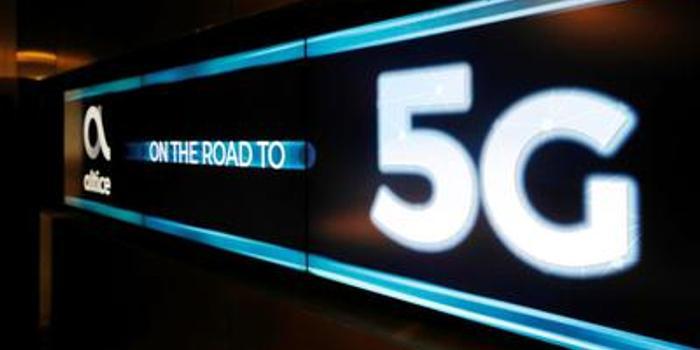 日本通过新法案 支持企业开发5G和无人机技术