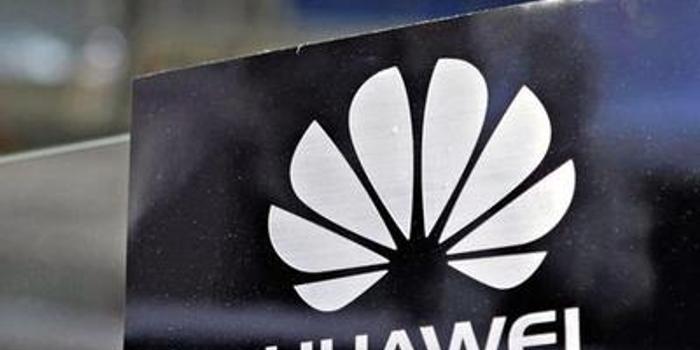 華為:未來5年將投資2000萬美元 支持5G創新應用