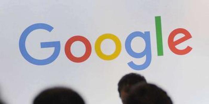 谷歌呢让英用户数据脱离欧盟隐私监管 改用美国标准