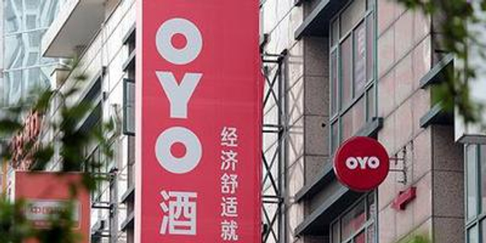 中國之后OYO在東南亞設立抗疫基金 金額20萬美元