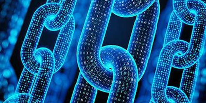 央行數字貨幣研究所談區塊鏈技術的發展與管理