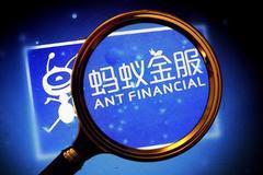 阿里CTO程立卸任蚂蚁金服子公司职务 本月已5次卸任