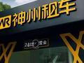 神州優車割肉自救,中國最大租車公司誰來接盤?