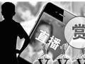 江蘇消保委:網絡平臺應對未成年人履行社會責任