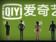 """北京互联网法院:""""爱奇艺庆余年超前点播""""构成违约"""