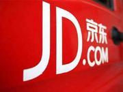 京东零售调整业务架构 新成立大商超全渠道事业群