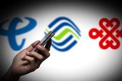 工信部副部長劉烈宏:將在上海、海南試點開放增值電信業務