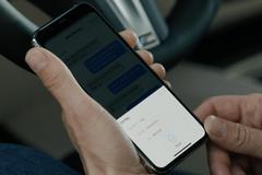 苹果明年将推出数字车钥匙 手机被盗后可云端挂失