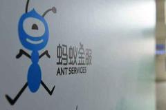 蚂蚁集团胡晓明:未来5年蚂蚁收入80%将源于技术服务费