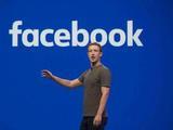 Facebook同意第三方审计其仇恨言论控制 安抚广告主