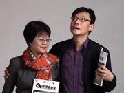 李国庆:曾约定由俞渝管理当当3年 但4年已过俞渝无交还管理权之意
