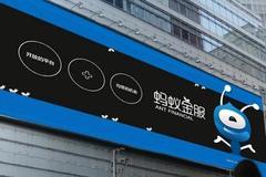 蚂蚁集团计划最早今年香港上市?回应:消息不实